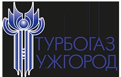 Турбогаз Ужгород